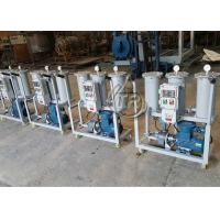 Quality Alarm Automatically Lube Oil Purification System With Pressure Control wholesale