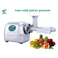 Quality small full stainless steel cold juice press machine for sale wholesale