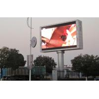 China Outdoor Advertising Video LED Digital Billboard P16mm 1R1GB DIP346 Epistar chip on sale