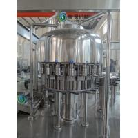 China 4KW Beverage Water Bottle Filling Machine Auto Plastic Bottle Capping Equipment on sale