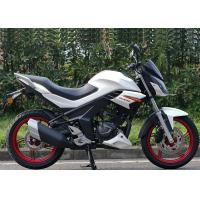 Quality Air Cooled On Road Motorcycles 2.0L / 100km Fuel Consumption With Digital Meter wholesale