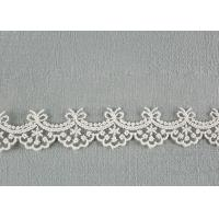 Quality Cute Floral Embroidered Lace Trim Soft Ivory Bridal Lace Border For Art Decoration wholesale