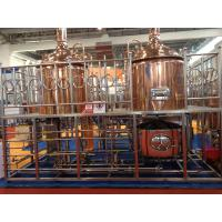 Quality 1000L steam coppper brewing commercial beer brewery equipment for sale wholesale