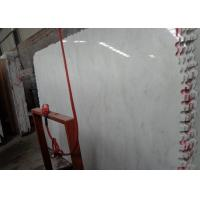 Quality Commercial Oriental White Marble Stone Slab Tiles For Bathroom Decoration wholesale