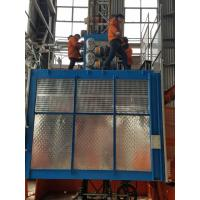 Quality CH150 Single Car Construction Hoist Elevator with Figured Aluminium Plate for Rental wholesale