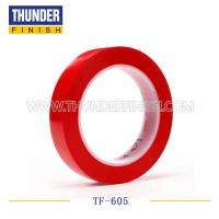 Buy cheap 3M 471 MASKING TAPE(Red) from wholesalers