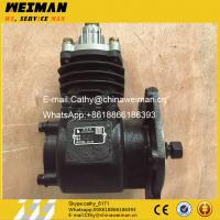 China Original Wheel Loader Spare Parts 4RT12X-4 Air Compressor for LG936L LG956L on sale