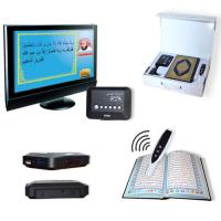 Quality Portable Digital Holy Quran Player / Reading Pen for Reciting, Learning wholesale