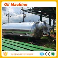 China Liquid Fuel Boiler Organic Palm Olein Oil fired Steam Boiler and sterilizer hot sale China on sale