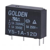 Quality 3A Subminiature Home Appliance Relay Y5 SRB JZC-43F ROHS Compliant wholesale