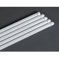 Quality Built - In LED Tube Light Fixture T8 4 Ft Aluminum Shell With Good Heat Dissipation wholesale