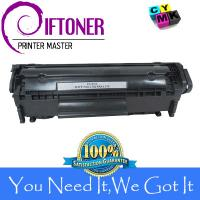 Quality Compatible Canon FX8 Black Laser Toner Cartridge wholesale
