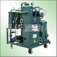 China JY Insulating Oil Vacuum Oil Purifier/Oil Recycling Machine on sale