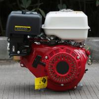 Used Small Boat Engines For Sale: Cheap Air Cooled 9HP 177F Strong Power Small Gas Engine