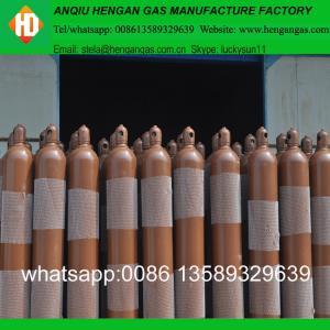 China Reasonable Price Seamless Steel Helium Gas Cylinder 99.999% helium gas on sale
