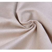 Quality Printed knitting suede fabric cheap Sales promotion for garments and home textiles wholesale