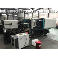 Buy cheap Computerized Plastic Bowl Making Machine , Servo Motor Injection Moulding Machine from wholesalers