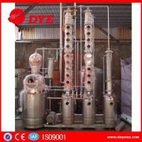 Quality Used Micro Copper Moonshine Still Copper Alcohol Distiller 3mm Thickness wholesale