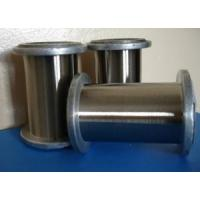 Buy cheap More Than 99.5% Bright Pure Nickel Wire With Dia. From 0.025 to 6mm from wholesalers