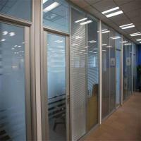 Quality Double Glazing Aluminum Glass Office Partitions For Individually Space wholesale