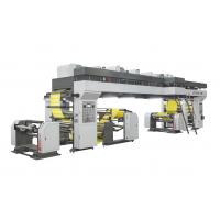 Quality High Speed 2 Layer Dry Lamination Machine Plastic Laminating Machine CE / ISO9001 wholesale