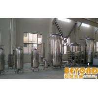 Quality High Speed Drinking Water Treatment Systems / RO System wholesale