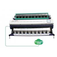 Quality High Speed CCD Color Sorter Machine For Rice , Wheat , Corn , Soybean , Peanut wholesale