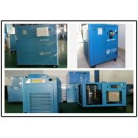 China High Efficiency 7.5KW Direct Drive Air Compressor Three Phase Air Cooling on sale