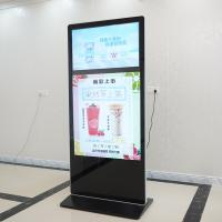 Quality Indoor Standalone Digital Signage Floor Stand Lcd Touch Screen 1920*1080 42 Inch wholesale