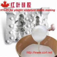 Quality Liquid silicone rubber for mould making compete dowcorning wholesale
