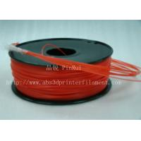 Cheap HIPS 3mm / 1.75 mm 3D Printer Filament For Markerbot , RepRap , Cubify and UP 3D for sale