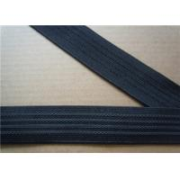 Quality 25Mm No Slip Elastic Webbing Straps For Hammocks High Tensile wholesale