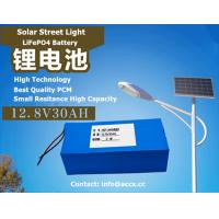 Buy cheap 12.8V 30Ah LiFePO4 battery for solar street light 26650 battery pack with best quality from wholesalers