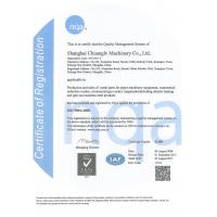 Shanghai Chuanglv Catering Equipment Co., Ltd Certifications