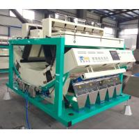 China Seeds Color Sorter Machine ,seeds color sorting machine better than ancoo color sorter on sale