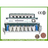 Quality 448 Channels Grain Color Sorter With 330 Mm Wide Chute / Single Ejector wholesale
