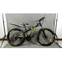 Quality 26 inch Shimano 21 speeds hi-ten steel special shape mountain bicicle MTB wholesale