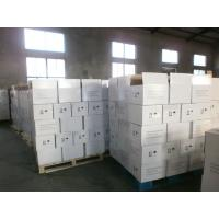Quality Low Toxicity Acaricide Insecticide Azocyclotin 95% TC 25% WP CAS 41083-11-8 wholesale