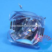 HSCR165W  Projector Bare Bulb For Sony LMP-C161