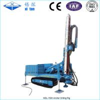 Buy cheap MDL-150H High Lifting Anchor Drilling Rig from wholesalers