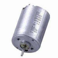 Quality 3.5V DC Micro Motor with 17.7x 22.8mm Housing/Dia1.5mm Shaft, Ideal for RC Model/Toy/Electric Shaver wholesale