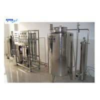China SS304 Reverse Osmosis Water Treatment System with active carbon and quartz sand on sale