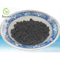 China Coal-Based Pellet Activated Carbon on sale