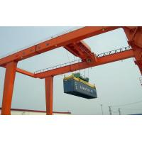 Quality world advanced and high quality Rail-mounted Container Gantry Crane wholesale