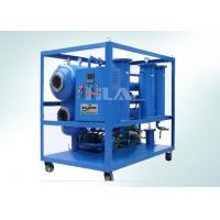 Quality Siemens PLC Transformer Oil Processing Equipment , Insulating Oil Cleaning Equipment wholesale