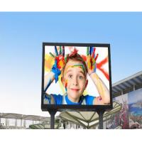Buy cheap p5 outdoor smd led screen waterproof ip65 960 960 cabinet