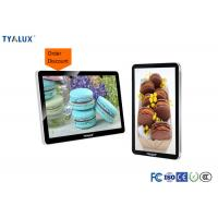 Quality 46 Inch Open Frame LCD Video Screen 1080P Wall Wount Digital Advertising Displays wholesale