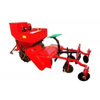 Buy cheap 2 row Potato planter machine , potato planting sowing machine , tractor potato from wholesalers