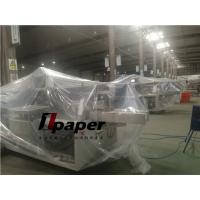 China Automatic Facial Tissue Paper Packing Machine / Tissue  Packing Machine Line OPH-100A on sale