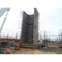 Buy cheap EPC Air Separation Plant Engineering Procurement Construction from wholesalers